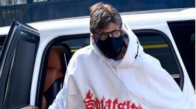 amitabh-bachchan-expresses-nervousness-as-he-begins-filming-for-mayday