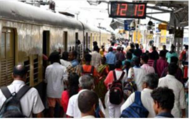 electric-train-season-ticket