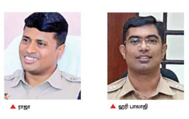 tamil-ips-officers