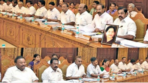 tn-ministry-cabinet-meeting