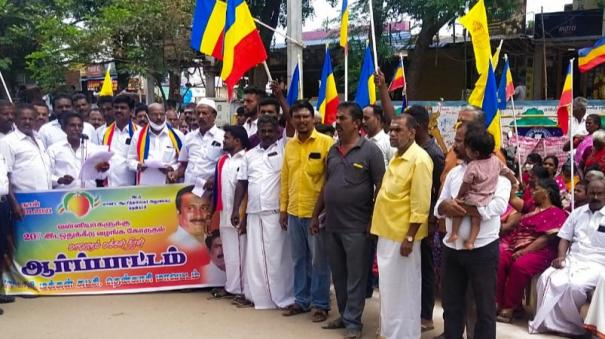 demanding-20-per-cent-reservation-for-vanni-pamakavinar-protest-in-tenkasi