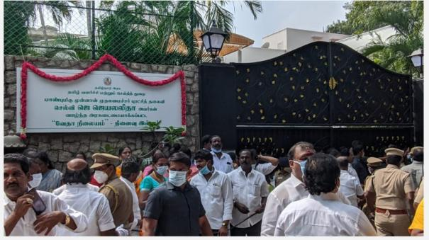 jayalalithaa-memorial-house-no-public-permission-government-can-keep-key-chief-justice-session-order