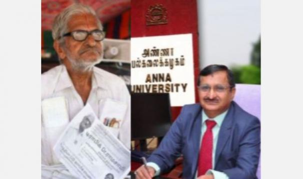 tropic-ramasamy-case-against-anna-university-vice-chancellor-surappa-high-court-dismisses-again