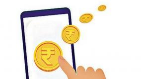 chinese-loan-app