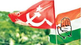 bengal-assembly-seat-sharing-cong-to-contest-on-193-seats-left-front-get-101