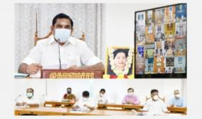 survey-of-farmers-affected-by-rain-chief-minister-palanisamy-s-instruction-to-district-collectors