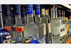 corona-tax-on-liquor-extended-till-march-in-pondicherry