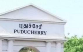 puduchery-politics