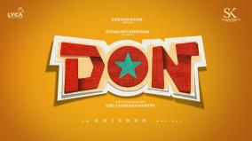 don-shooting-in-february-at-coimbatore