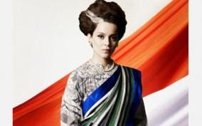 kangana-ranaut-in-indira-gandhi-movie