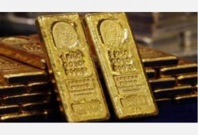 45-pound-gold-jewelery-in-4-houses-in-krishnagiri-district