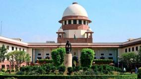 sc-collegium-withdraws-approval-for-appointment-of-additional-judge-of-bombay-hc-as-permanent-judge