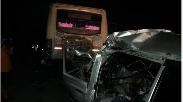 omni-car-collides-with-government-bus-near-krishnagiri-6-killed-3-people-were-injured