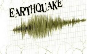 mild-tremor-at-hingoli-in-maharashtra-no-casualty