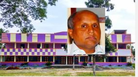 a-former-student-who-donated-rs-1-5-crore-to-a-school-he-attended-near-villupuram-flexibility-of-the-villagers