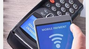 fm-proposes-rs-1-500-crore-scheme-to-promote-digital-payments