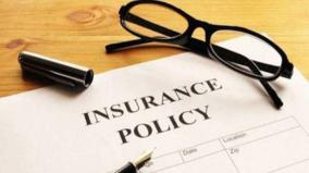 govt-to-hike-fdi-cap-in-insurance-sector-to-74-pc