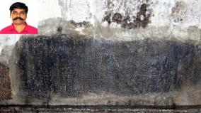 692-years-old-inscription-found-in-ramnad