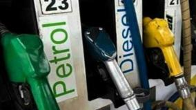 govt-imposes-cess-on-petrol-diesel-gold-other-items-to-fund-agri-infra-development