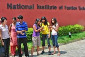 nift-admit-card-released-exam-on-february-14