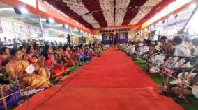 pancharatna-chanting-at-the-thiruvaiyaru-worship-ceremony