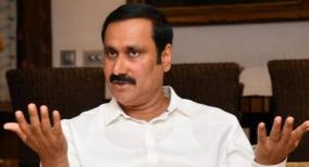 tamilans-boycott-nlc-officials-exam-social-injustice-fight-if-not-exhausted-anbumani-warning