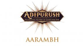 adipurush-goes-on-floor-today