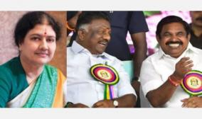poster-in-support-of-sasikala-3-more-executives-fired-from-aiadmk