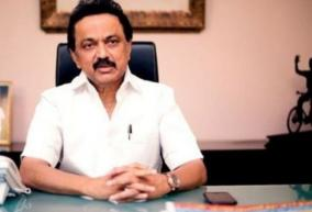 governor-who-is-an-observer-of-all-the-corruption-of-the-aiadmk-government-ignoring-the-legislature-throughout-the-series-stalin