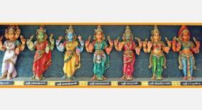 saptha-kanniyar