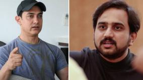 aamir-khan-to-star-in-spanish-film-remake-helmed-by-rs-prasanna