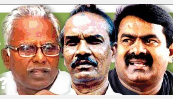 tamil-desiyam