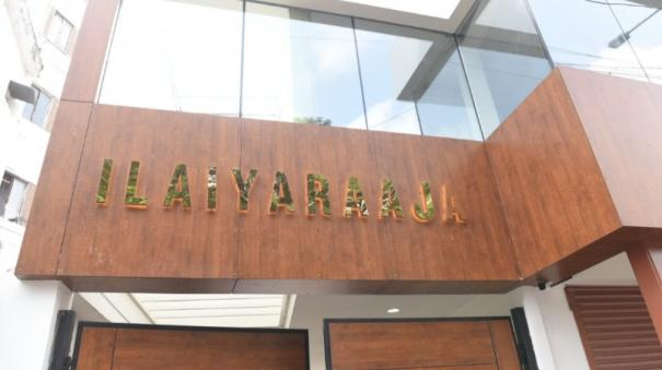 ilayaraaja-new-studio-begins