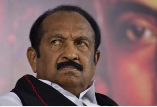 mla-mp-minister-leave-the-dream-vaiko