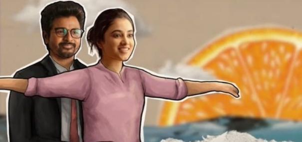 priyanka-mohan-again-heroine-for-sivakarthikeyan-movie