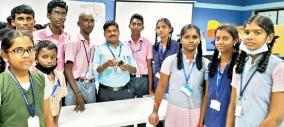 students-satellite