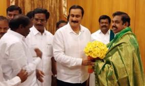 international-court-hearing-on-eelam-tamil-massacre-resolution-in-the-legislature-anbumani-ramadas-letter-to-the-first