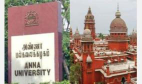 m-tech-cancellation-of-two-courses-in-the-course-is-not-fair-to-anna-university-high-court-dissatisfied