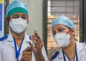 covid19-vaccination