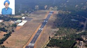 rs-36-72-crores-approved-for-ramnad-airport