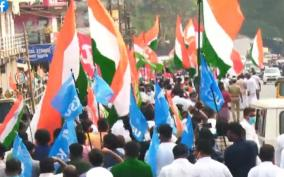 cong-workers-in-kerala-booked-for-holding-march-in-violation-of-covid-19-norms