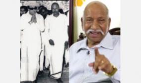 k-p-ramakrishnan-mgr-s-bodyguard-passes-away