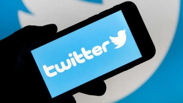twitter-accounts-withheld