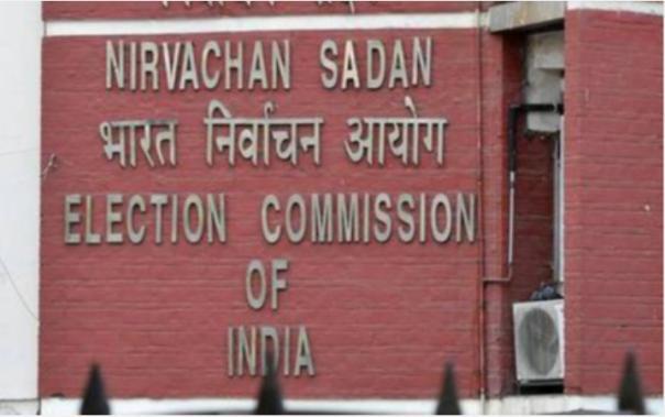 rajya-sabha-bypolls-in-gujarat-assam-on-march-1-election-commission
