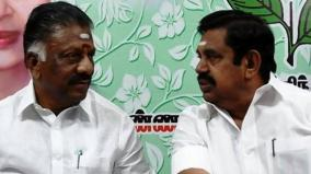 admk-it-cell-whatsapp-campaign
