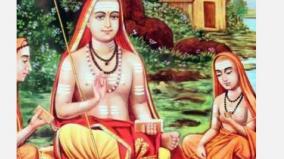 guru-mahan