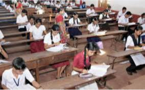 number-of-question-papers-in-ssc-exam-reduced-from-11-to-six