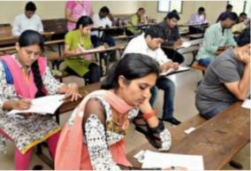 iit-gate-2021-begins-tomorrow-instructions-for-candidates