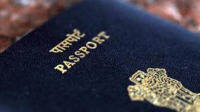 uttarkhand-police-to-scrutinise-social-media-behaviour-of-passport-applicants