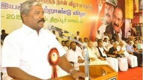 mdmk-dismisses-tirupur-district-secretary-internet-decision-at-the-people-s-justice-center